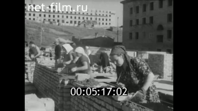 Мурманск. Строительство домов. 1958 год.