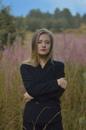 Фотоальбом Софьи Нараевой