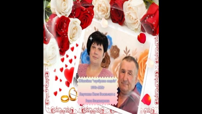 Свадебные юбилеи семейных пар с. Кабаково