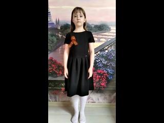«Простое слово «Спасибо», Донцова Ирина, 3 «В» класс