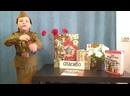 «Героям Победы-Спасибо!» Маслова О.читает Ева Некрасова, 5 лет