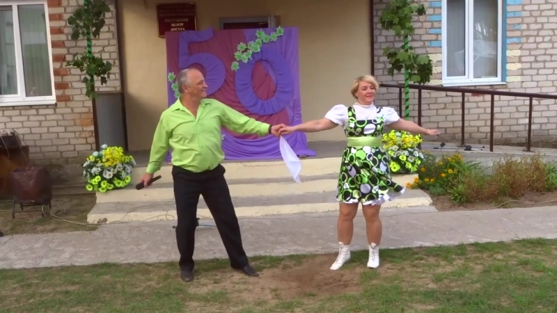 Александр Митрушичев и Елена Русинович в Медкове на празднике посёлка 27 07 2019 г