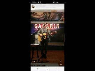 гитарник арт бар Гагарин поет Ильшат Газизуллин
