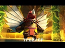 Кунг-фу Панда 3 Kung Fu Panda 3 2016 Трейлер