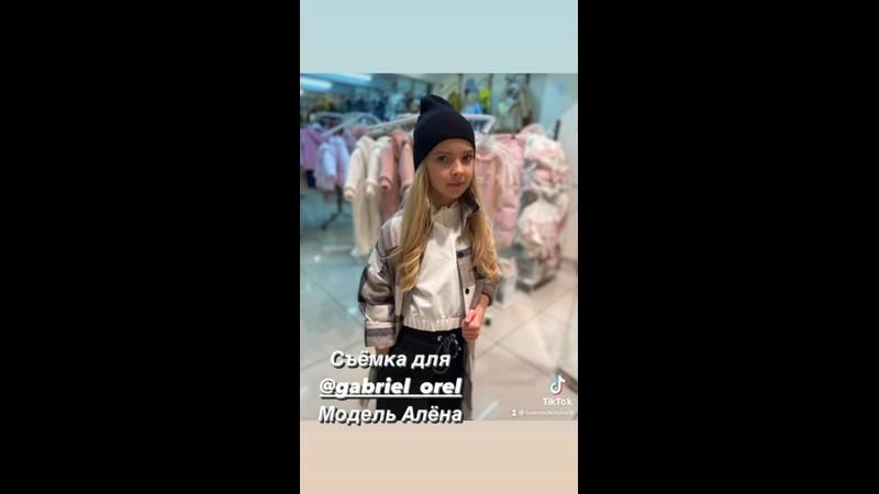 Видео от Маши Епифановой