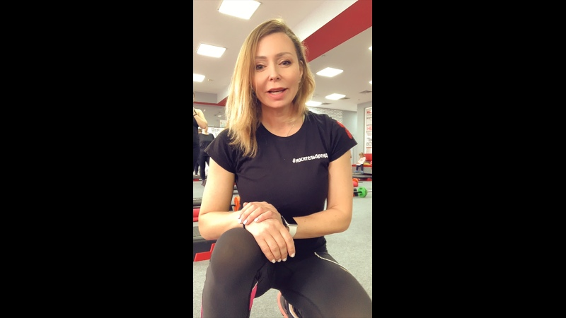 Силовой фитнес в студии фитнеса ФОРМА Фитнес для женщин Севастополь