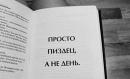 Фотоальбом Александра Времи