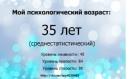 Константин Белов фотография #39