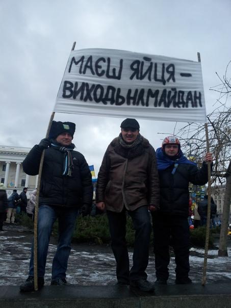 Тарас Жилинский, 25 лет, Москва, Украина
