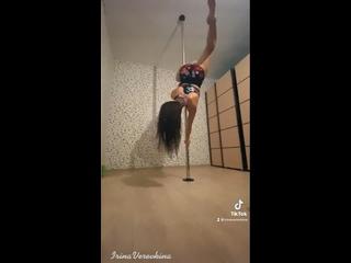 Irina Verevkinatan video