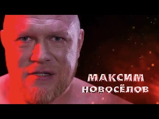 LEXS BMF - Макс Шатун vs Вильданов