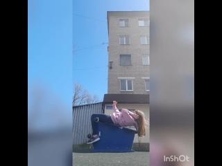 Климова Катя. Занятие на улице