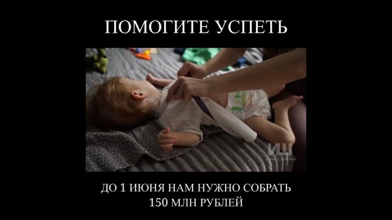 Видео от Екатерины Ткачёвой