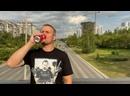 Видео от Дениса Боронтова