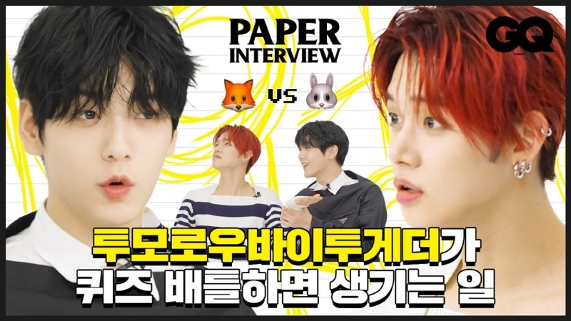 [РУС.СУБ] [RUS.SUB] Интервью для CQ | PAPER Interview с Ёнджуном и Субином - TXT