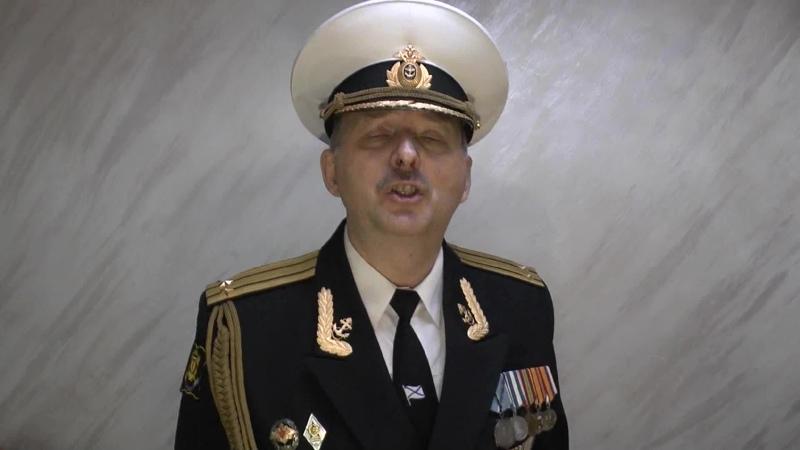 Нарчев В. - Ты же выжил солдат - сл. Агашина М., муз. Мигуля В.