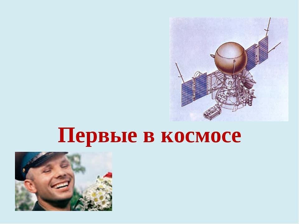 Школьникам предлагают поучаствовать в областном конкурсе рисунков «Мы - первые в космосе: от мечты к реальности»