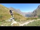 Перевал Аишхо 2300 метров над уровнем моря Сентябрь 2020г.