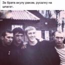 Макаров Евгений   Димитровград   11