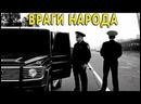 РЕАЛЬНО крутой Фильм! ПРО БАНДИТОВ! РУССКИЙ КРИМИНАЛЬНЫЙ БОЕВИК Криминальный кин