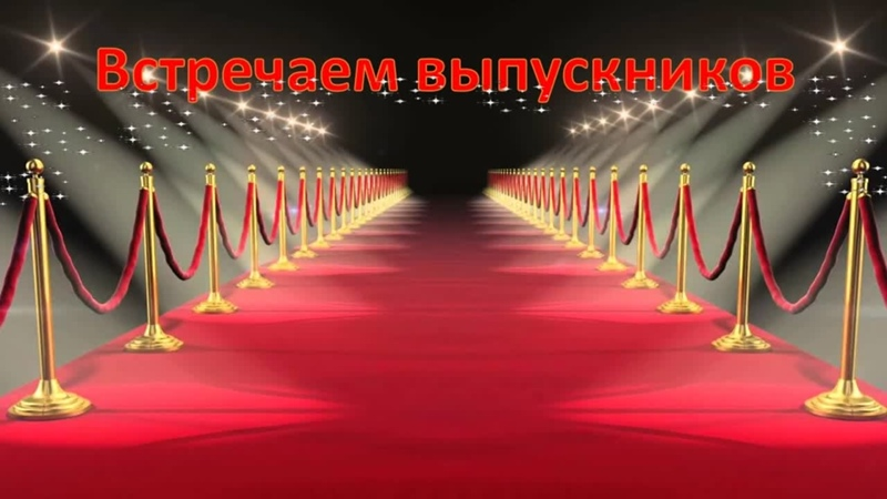 2020 г Дистанционный выпускной МБУ ДО ВДШИ им Л Н Холод Арзамасский район