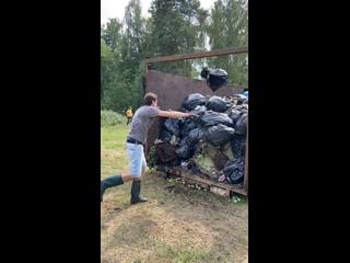 Vídeo de Звенигородский филиал ГКУ МО «Мособллес»