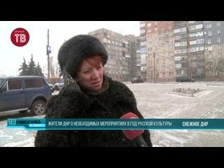 Без комментариев. Жители ДНР о необходимых мероприятиях в Год русской культуры.