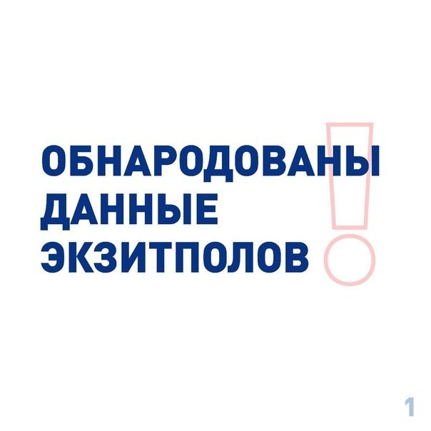 В Самарской области, как и по всей стране, заверши...
