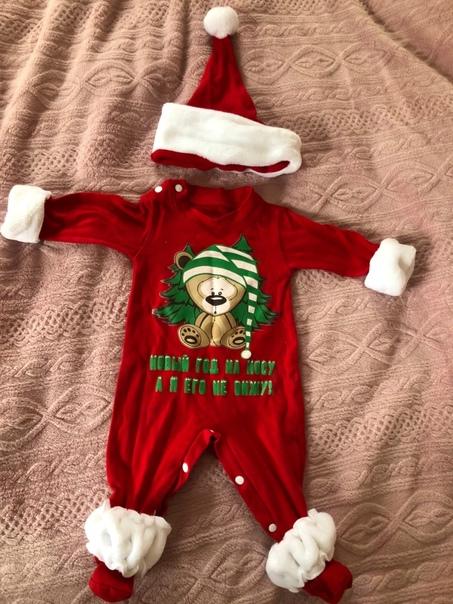 Отдам за благодарность новогодний костюм для малыш...
