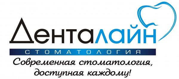 Виниры на кривые зубы Екатеринбург