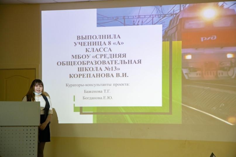 Выступление победителя в номинации «Творческое эссе» Корепановой Виктории