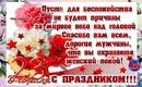 Ксения Рыбакова фотография #13