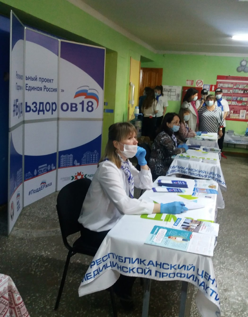 ВЫСТАВКА-ПРОДАЖА.✨14 апреля на базе Дома культуры села