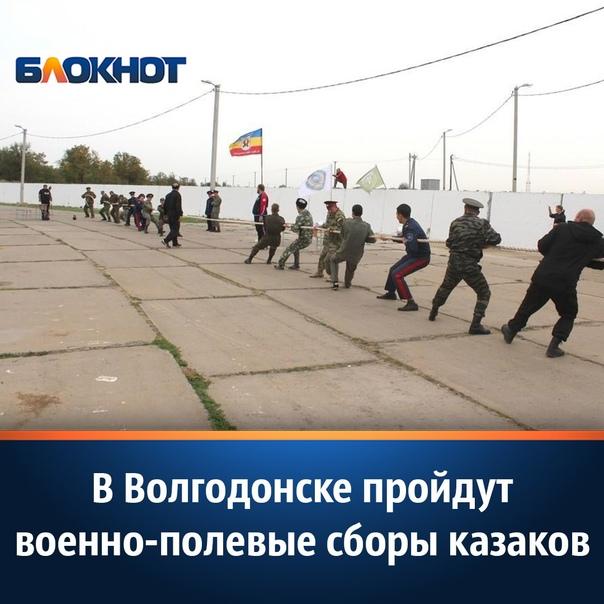 24 сентября в Волгодонске Ростовской области на набережно...