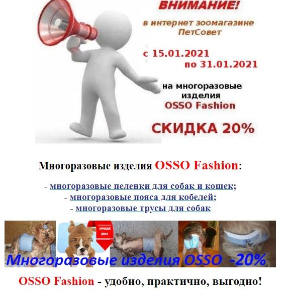 https://sun9-33.userapi.com/impg/75ixCyNJT5tTngwunqtWGdvhOWWgBhi8DrTUqQ/zNXMQwZdlCE.jpg?size=561x591&quality=96&proxy=1&sign=b37fc8438abb83bc7699bc8f9b2be253&type=album
