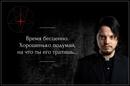 Никара Артемий   Нижний Новгород   18