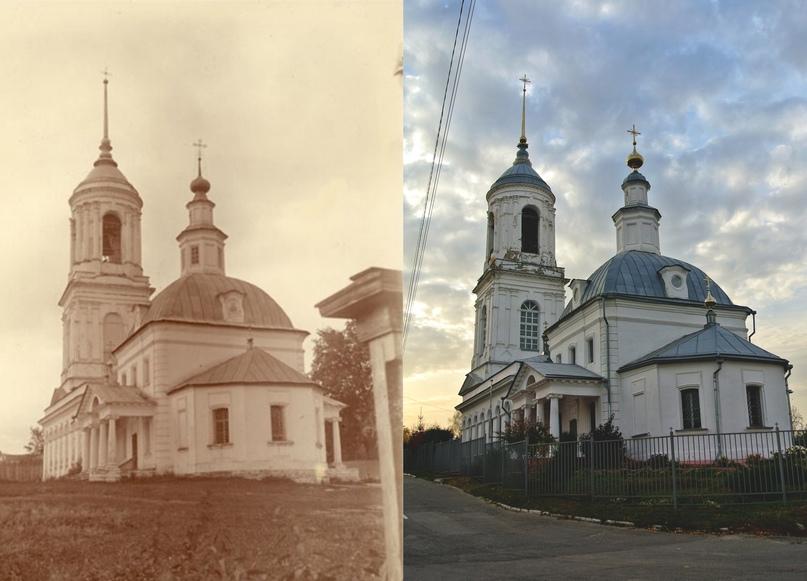 1900 / 2020 гг., Муром