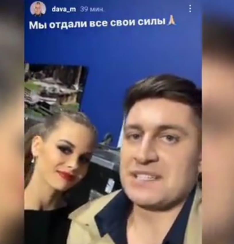 """В проекте """"Танцы со звездами"""" Дава занял второе место"""