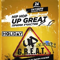 Up Great 2.0 | Hip-Hop Festival | HOLIDAY CLUB