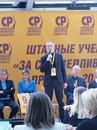 Анатолий Каширин фотография #26