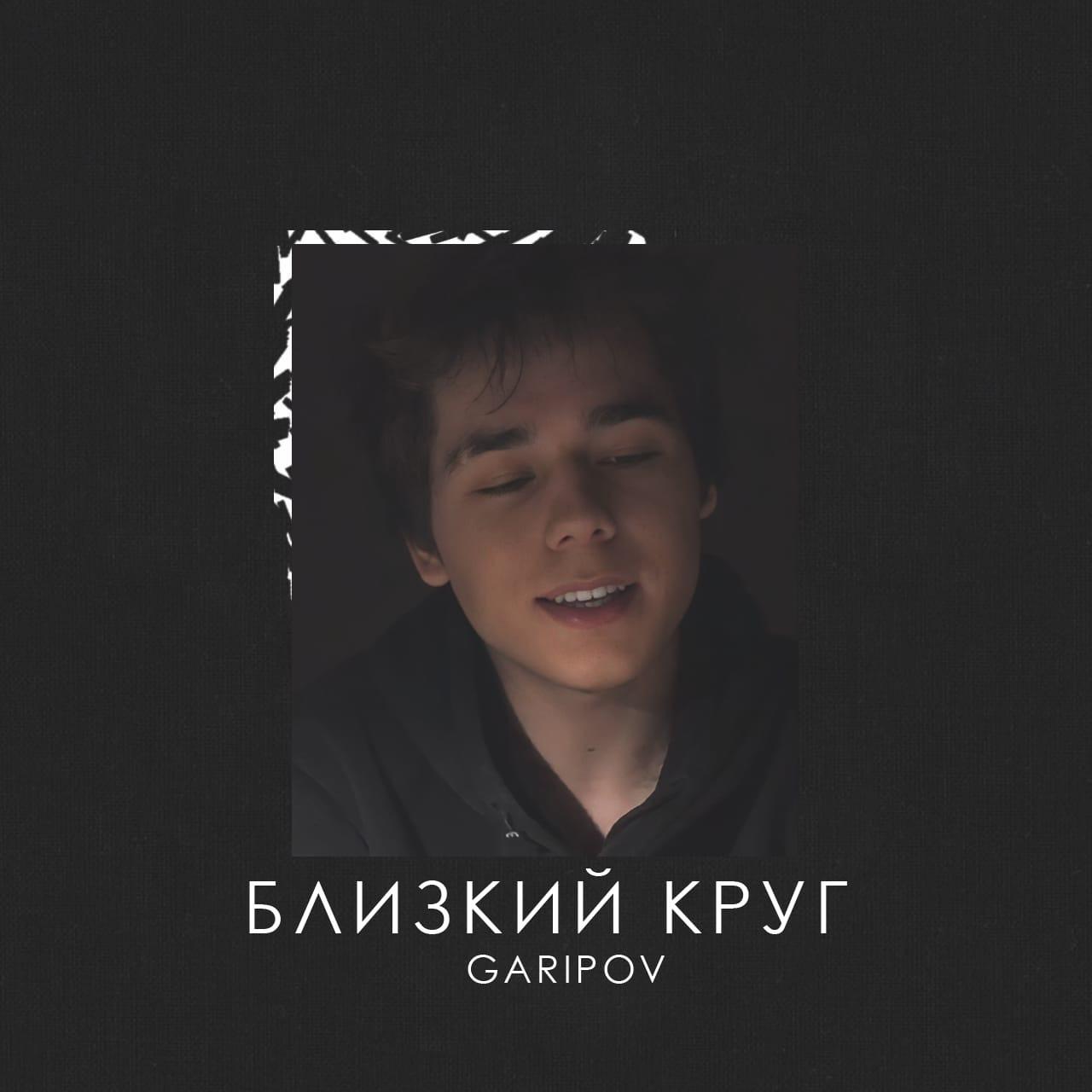 фото из альбома Раниса Гарипова №7