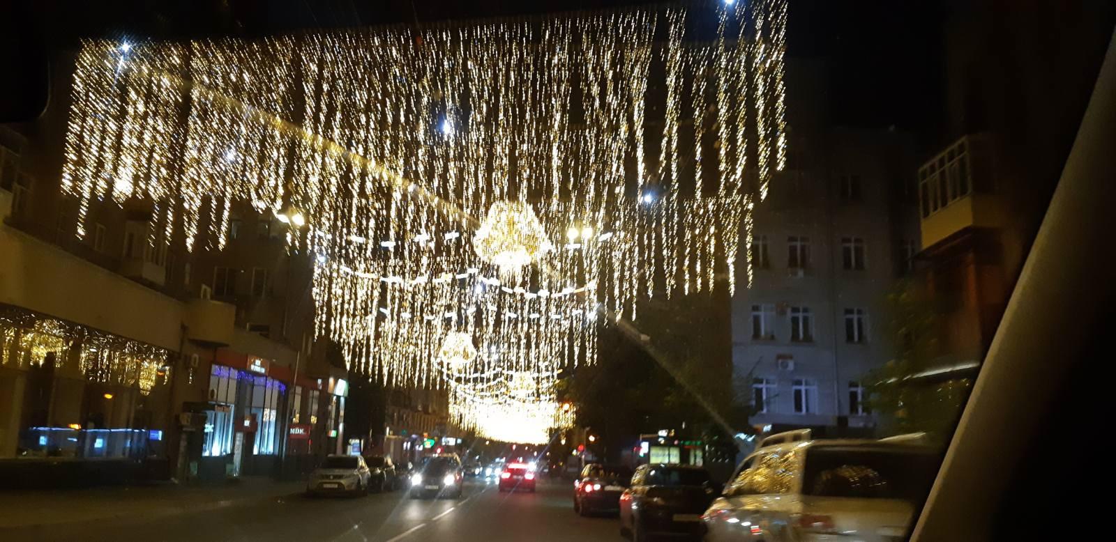Ночной Харьков прекрасен :)