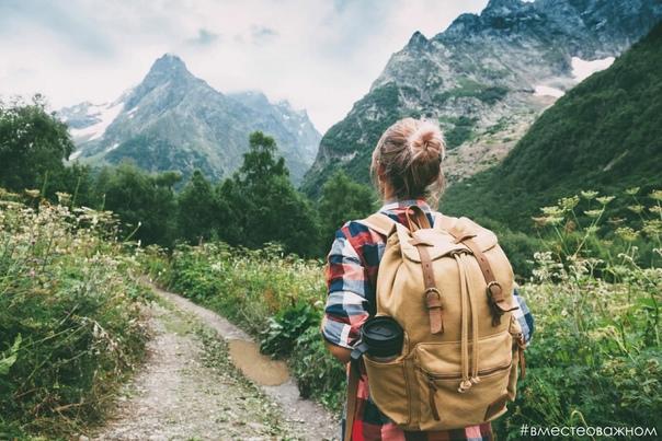 Разрешать себе ошибаться, разрешать себе быть не идеальным это ведь в целом про то, что можно жить свою жизнь, разрешая себе СВОЙ собственный опыт, без оглядки на