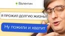 Сибирский Кирилл |  | 0