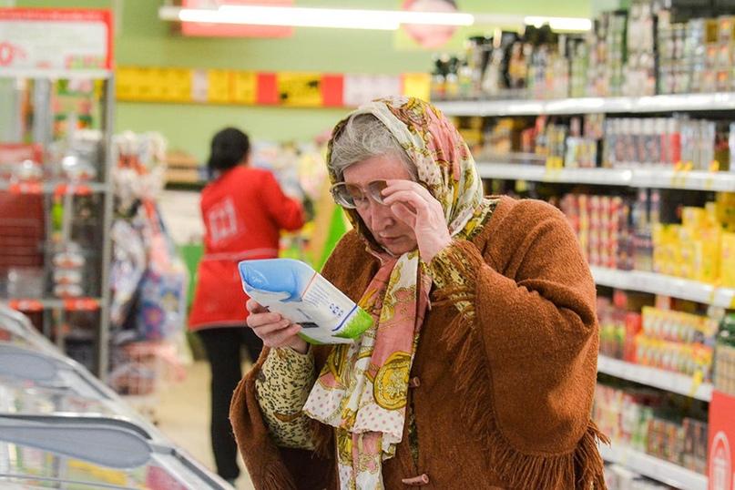 ❗В Курской области подорожали сахар, овощи и сигареты!