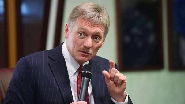 В Кремле россиянам посоветовали смириться с ростом...