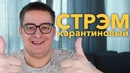 Сибирский Кирилл |  | 21
