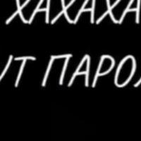 Давит Измайлов