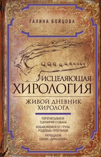 книга приз