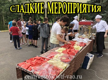 Meropriytia-Sosny